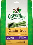 Greenies Grain Free Large Treats 12oz